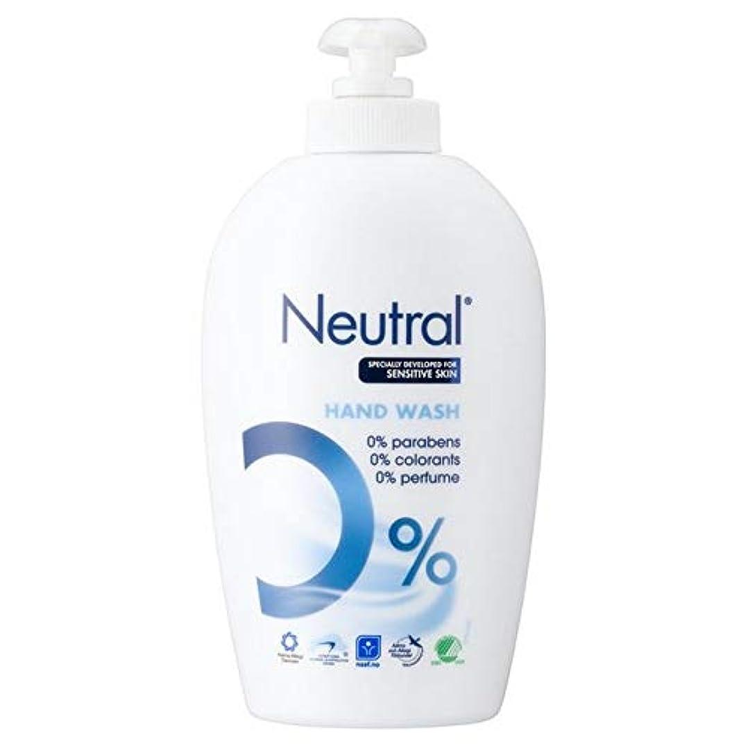 豊かなバンカー溶ける[Neutral ] ニュートラル0%のハンドウォッシュ250ミリリットル - Neutral 0% Hand Wash 250ml [並行輸入品]