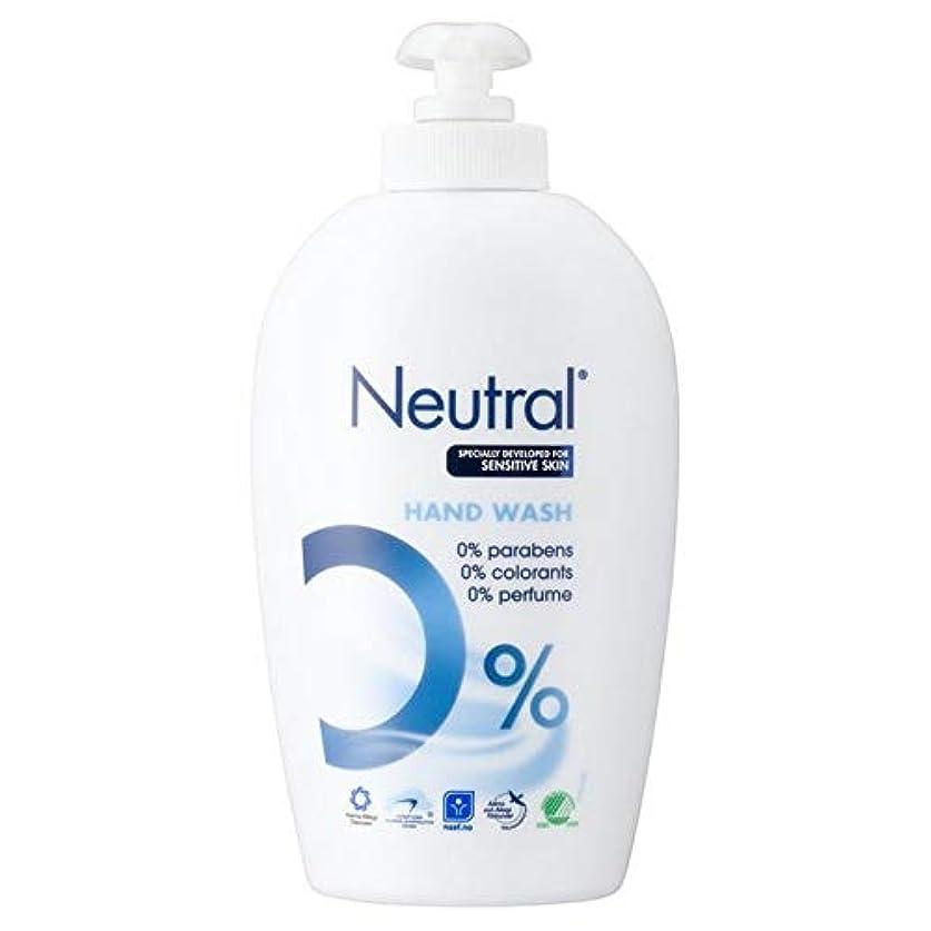 猛烈な推定する論理[Neutral ] ニュートラル0%のハンドウォッシュ250ミリリットル - Neutral 0% Hand Wash 250ml [並行輸入品]