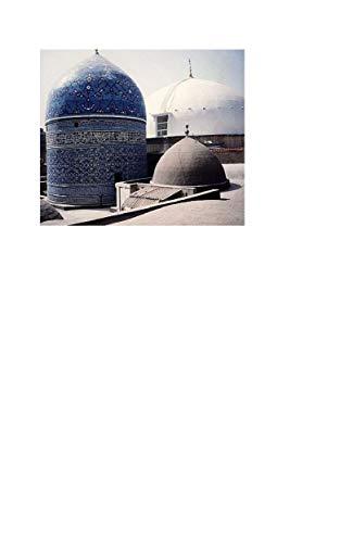 Surma Eqidat (Biography  of  Hazrat Jamal al-Bihar Bhongir) (English Edition)