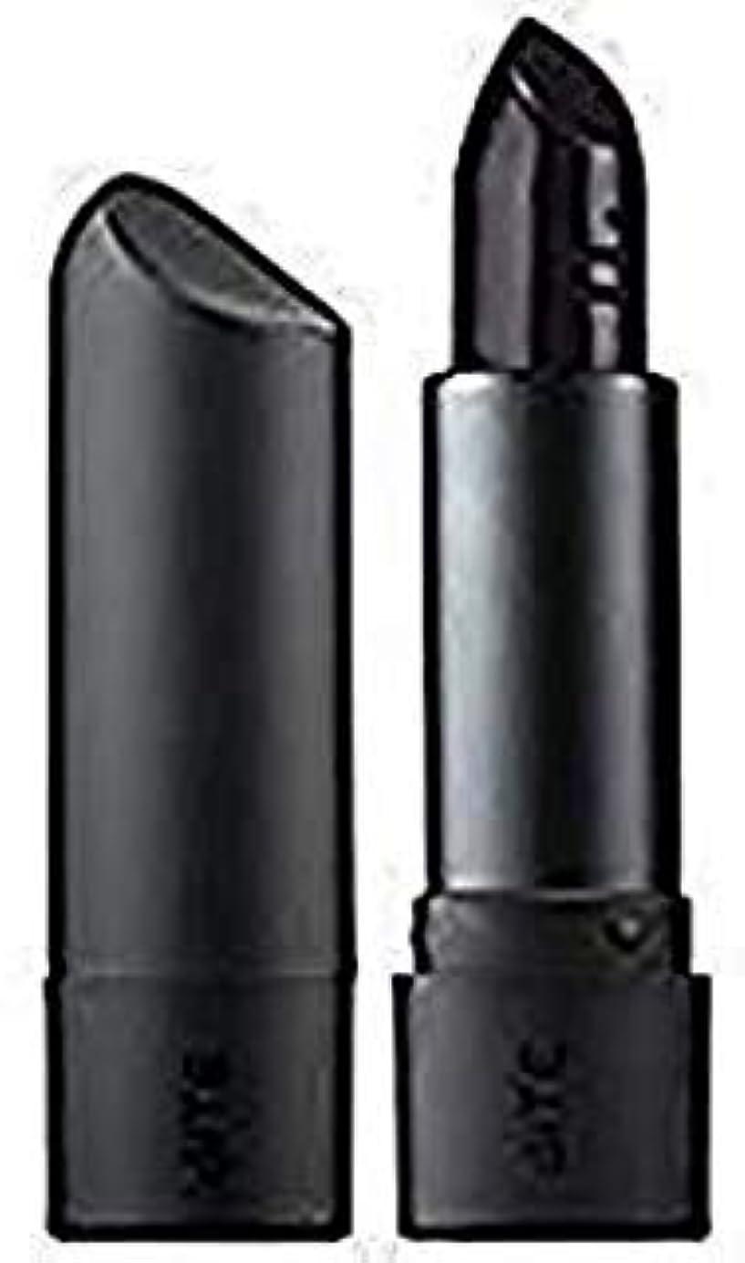 マイクロフォン聖書子豚Bite Beauty Amuse Bouche Lipstick - Black Truffle