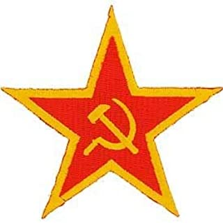 Military, Russian Soviet Star - Novelty Patches, Iron On Patch - 4