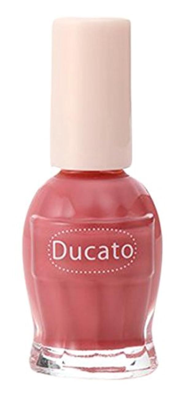 ダルセット扇動先見の明デュカート ナチュラルネイルカラー N67 Sweet Pink