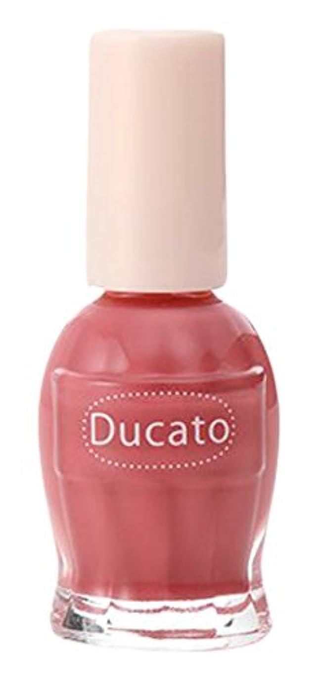 強化するスチュワーデスマートデュカート ナチュラルネイルカラー N67 Sweet Pink
