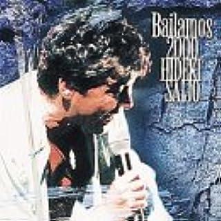 Bailamos 2000 [DVD]