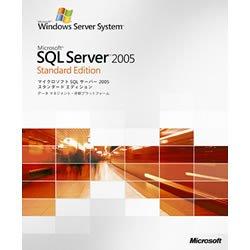 Microsoft SQL Server 2005 Standard Edition 日本語版 5CAL付き
