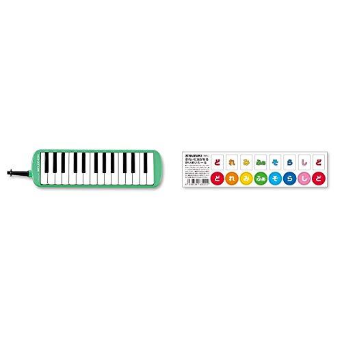 【セット買い】SUZUKI スズキ 鍵盤ハーモニカ メロディオン アルト 27鍵 MX-27 + スズキ メロディオンかいめいシール DRM-1
