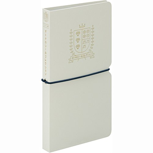 キングジム オトナのシールコレクション(シートシール用) グレー 2980クレ