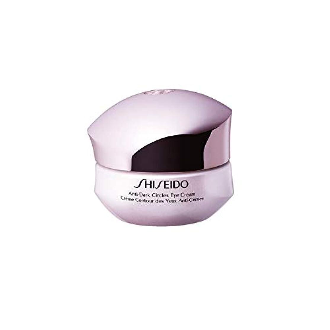 キャスト五月スクラップ[Shiseido] 資生堂Antidark円アイクリーム(15ミリリットル) - Shiseido Antidark Circles Eye Cream (15ml) [並行輸入品]