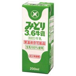 九州乳業 みどり牛乳 200ml紙パック×24本入×(2ケース)