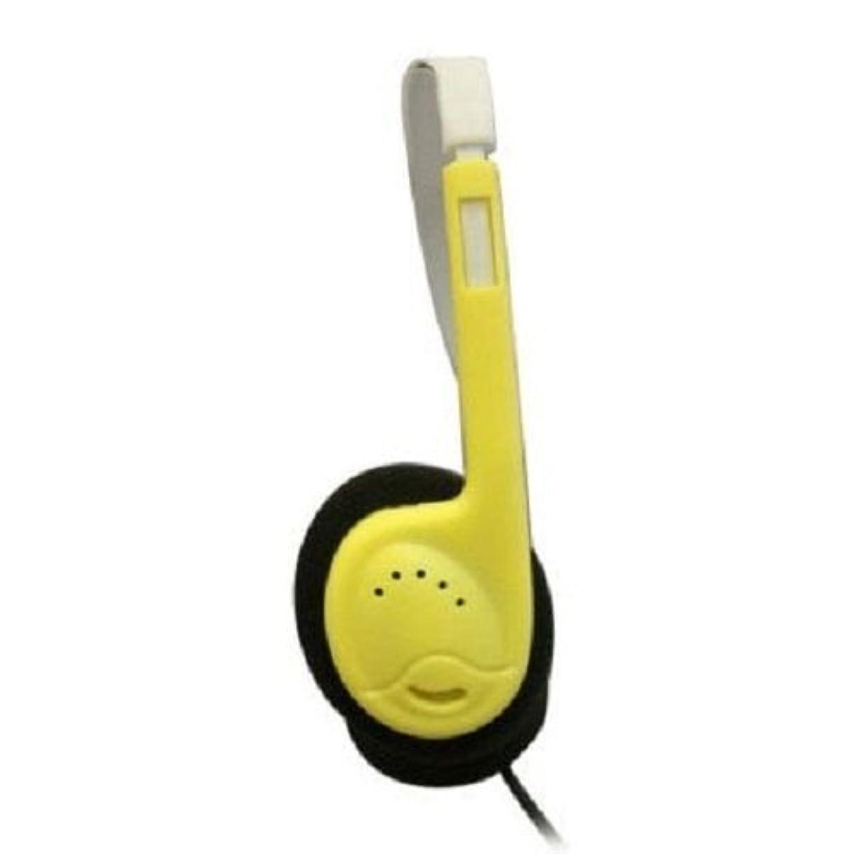 ブルーベルブルーベル保育園Avid教育1edu-812yel-lowaslオートサウンドLimiting headphone44?; Foam earpads44?;イエロー