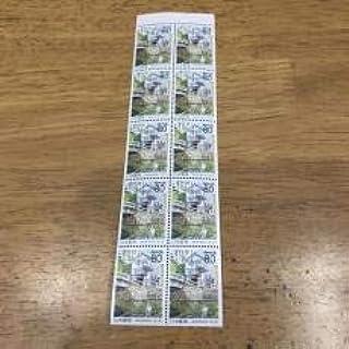 80円切手 切手シート ふるさと ペーン 倉敷美観地区 岡山県