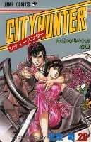 シティーハンター (第26巻) (ジャンプ・コミックス)