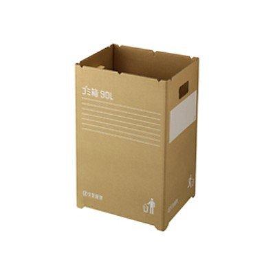 段ボールゴミ箱 94L×2枚組 品番:GGYC727 注文番号:62723060 メーカー:リス