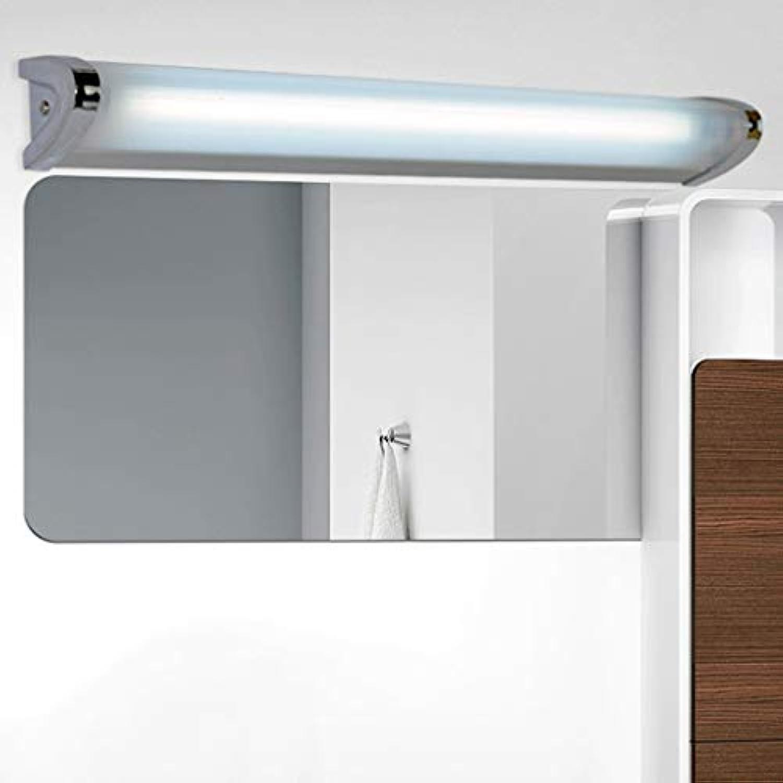 WENYAO Die erntezeit led Spiegel frontleuchte Moderne Anti-Fog Spiegel Bad Lichter Make-up Lichter Spiegel kabinett (gre  46,5  6,5 cm)