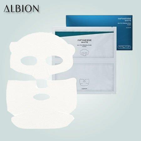 アルビオン『ホワイト プレシャライズ マスク』