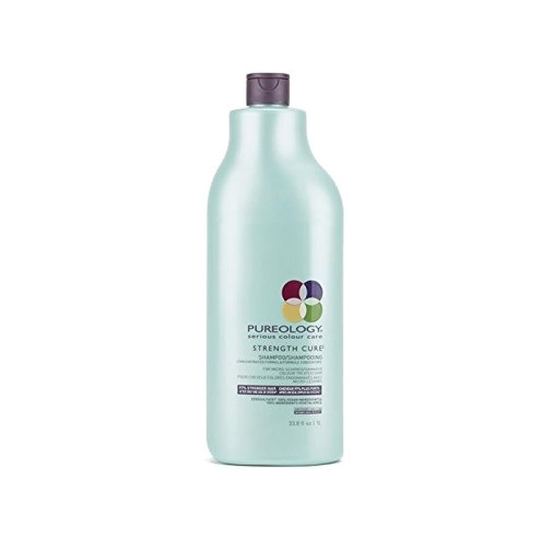順応性ユダヤ人結核強度硬化シャンプー(千ミリリットル) x4 - Pureology Strength Cure Shampoo (1000ml) (Pack of 4) [並行輸入品]