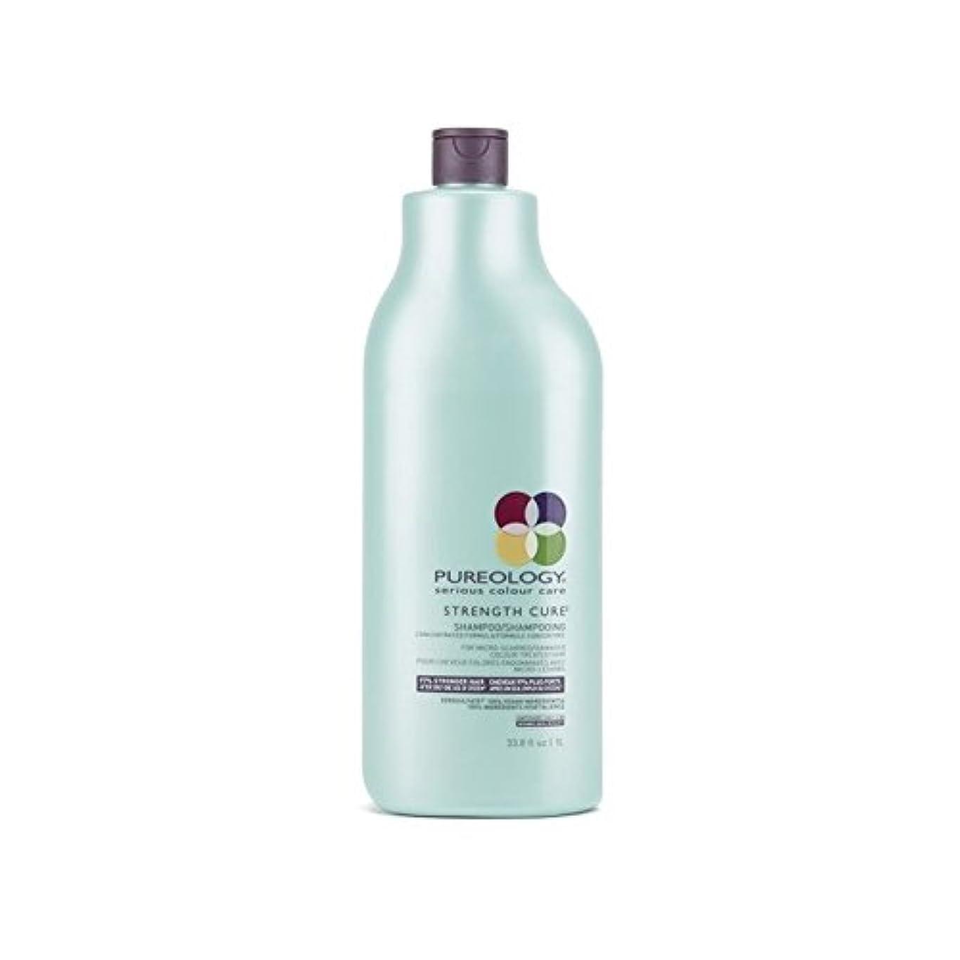 パテ正気気配りのある強度硬化シャンプー(千ミリリットル) x4 - Pureology Strength Cure Shampoo (1000ml) (Pack of 4) [並行輸入品]