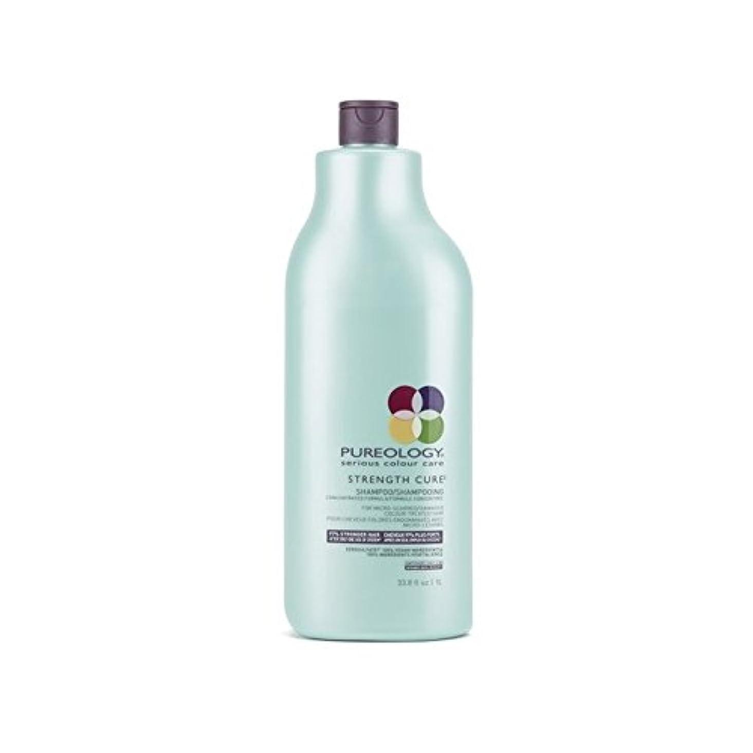 ブレーク死村Pureology Strength Cure Shampoo (1000ml) - 強度硬化シャンプー(千ミリリットル) [並行輸入品]