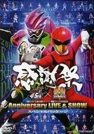 Thanksgiving Kamen Rider 45th Anniversary x Super Sentai Series 40 Commemorative Anniversary LIVE & SHOW Special Package JAPANESE EDITION