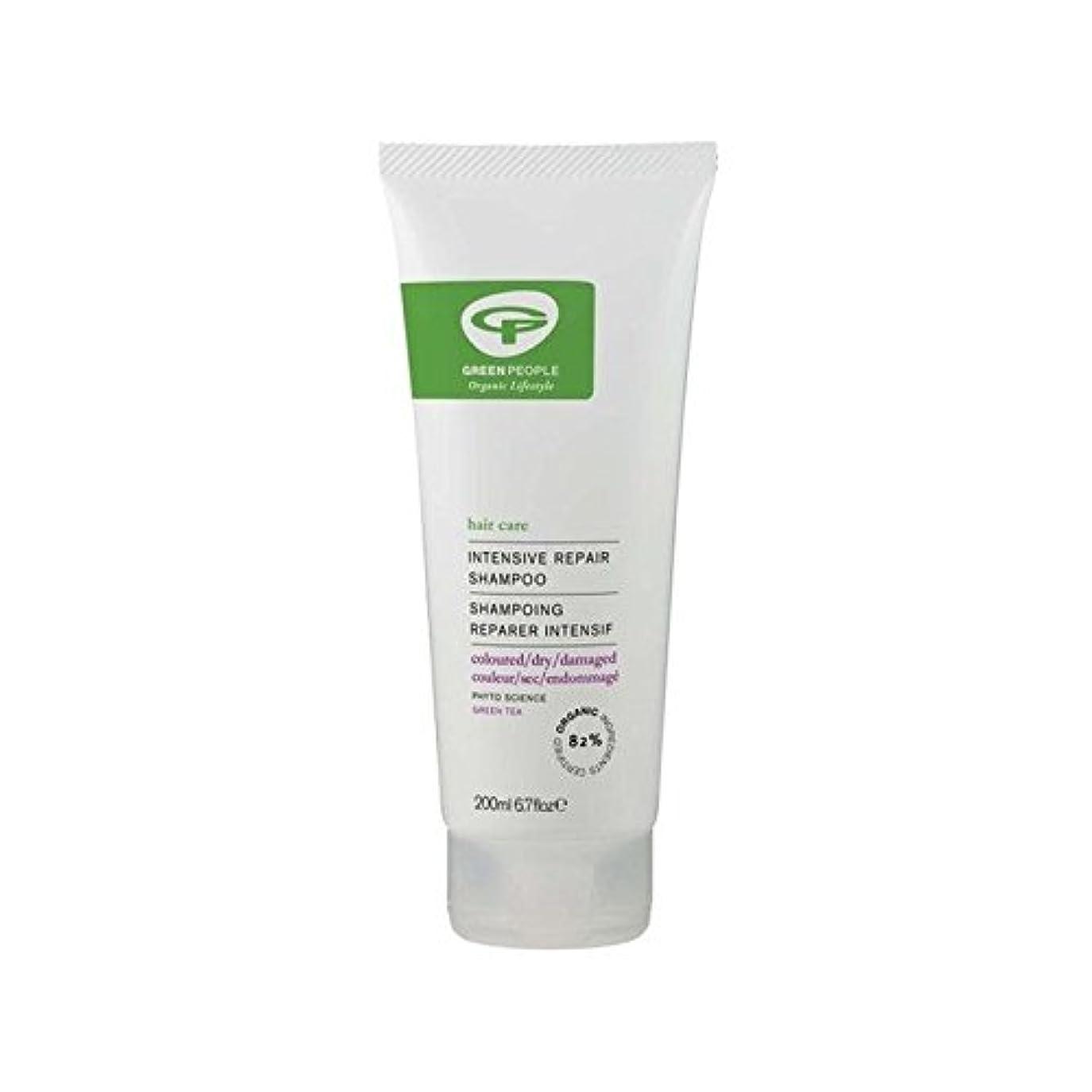 おとこ影響支給Green People Intensive Repair Shampoo (200ml) - 緑の人の集中リペアシャンプー(200ミリリットル) [並行輸入品]