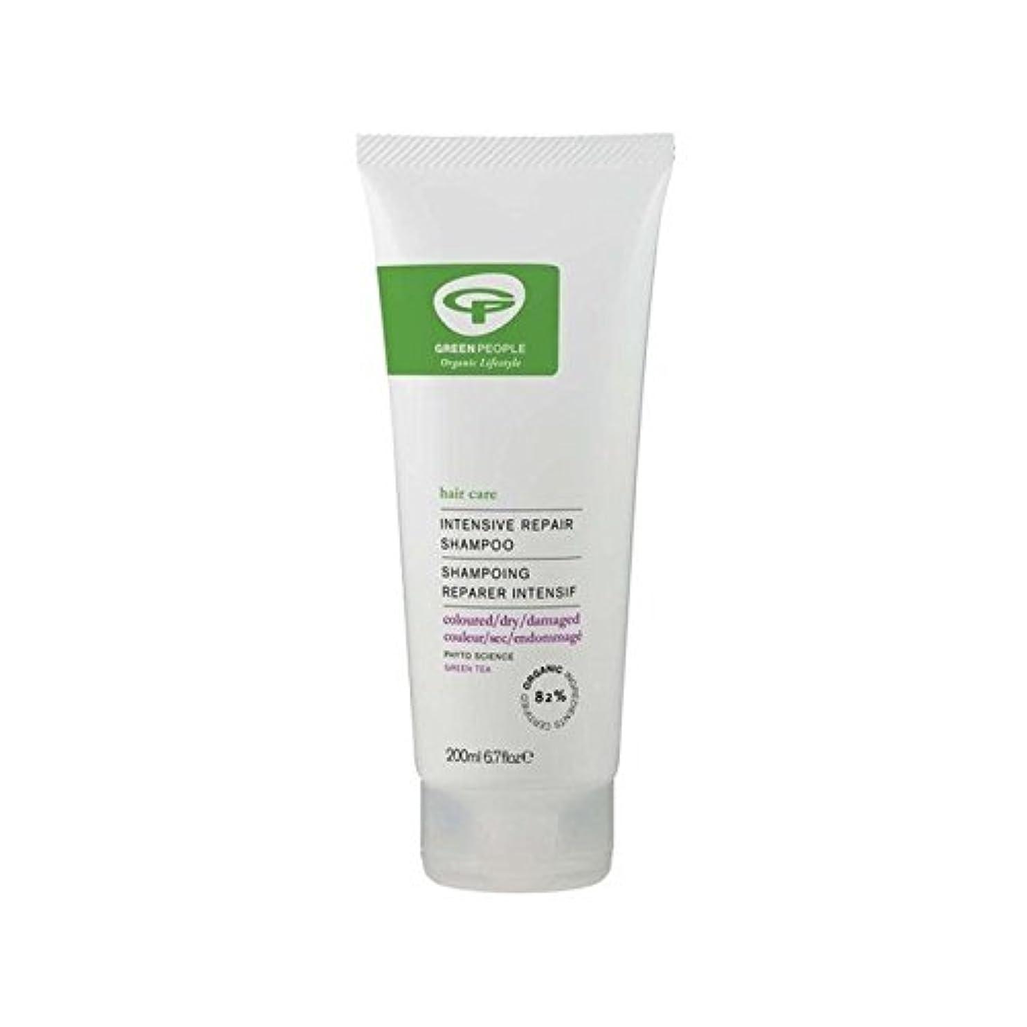 解決法王ギャザー緑の人の集中リペアシャンプー(200ミリリットル) x4 - Green People Intensive Repair Shampoo (200ml) (Pack of 4) [並行輸入品]
