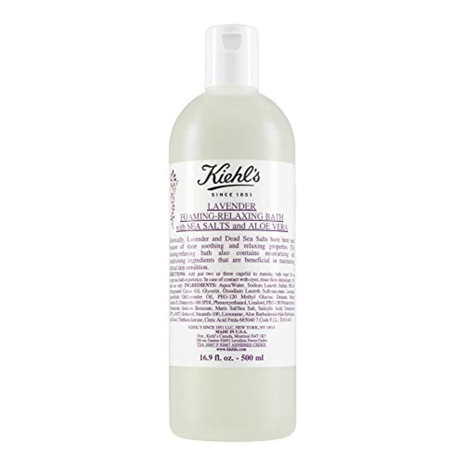 バリー幻想泥棒[Kiehl's ] 500ミリリットルキールズラベンダー風呂海の塩 - Kiehl's Lavender Bath Sea Salts 500ml [並行輸入品]