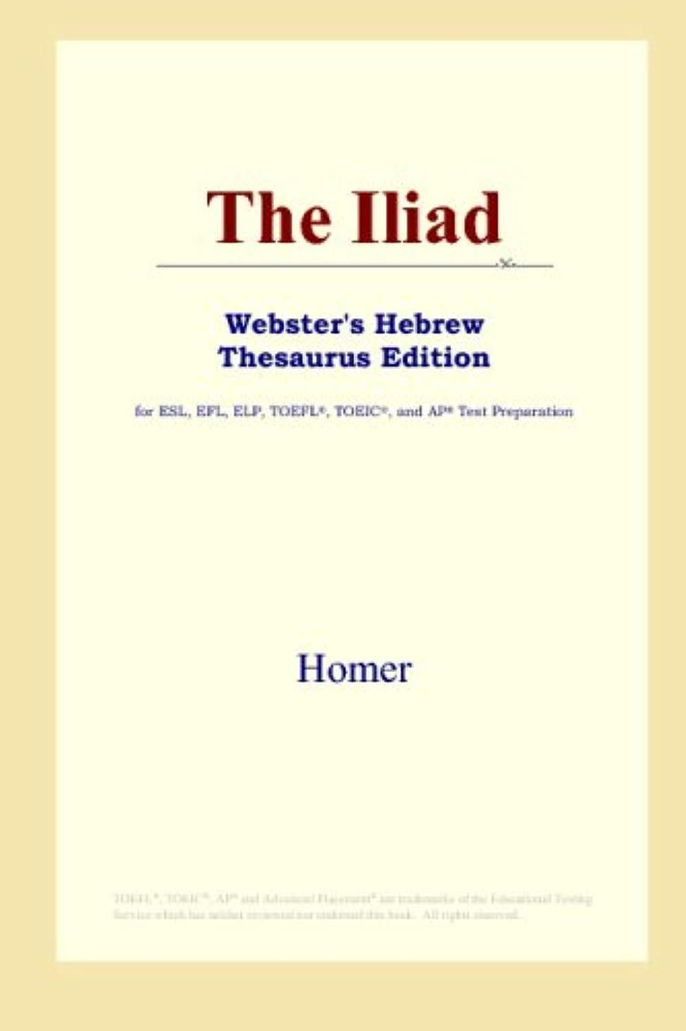 アブセイ剥離ポータブルThe Iliad (Webster's Hebrew Thesaurus Edition)