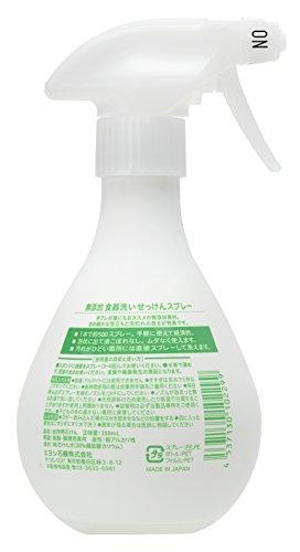ミヨシ石鹸 無添加食器洗いせっけんスプレー 350ml [2299]