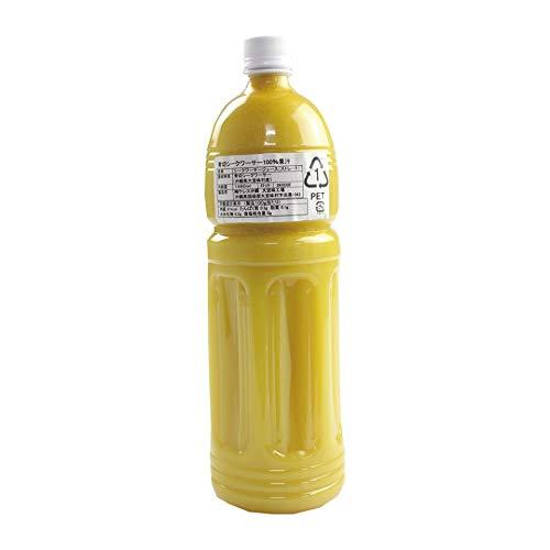 大宜味村産 青切りシークワーサー 100%果汁 1480ml×1本 ケレス沖縄 ノビレチン豊富 シークヮーサー
