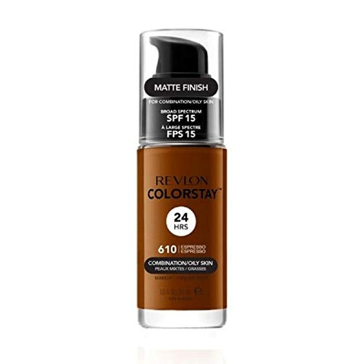葉ずっと線[Revlon ] レブロンColorstayの基盤コンビオイリー肌の30ミリリットルのエスプレッソ - Revlon Colorstay Foundation Combi Oily skin 30ml Espresso [並行輸入品]