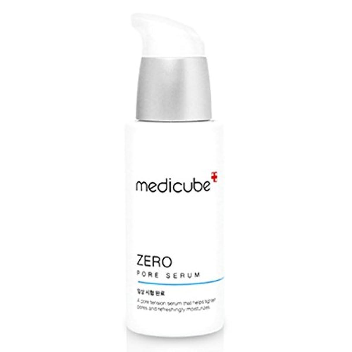理由山積みのコア[Medicube メディキューブ] ゼロポアセラム 27ml / Zero Pore Serum 27ml [並行輸入品]