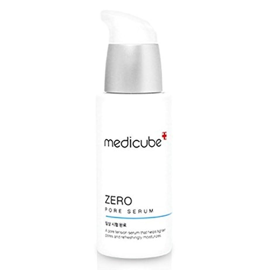 彼侵入教育者[Medicube メディキューブ] ゼロポアセラム 27ml / Zero Pore Serum 27ml [並行輸入品]