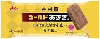 井村屋 ゴールドあずきバー 20入