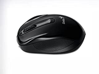 Genius Optical Wired Mouse, Black, Nx-7005