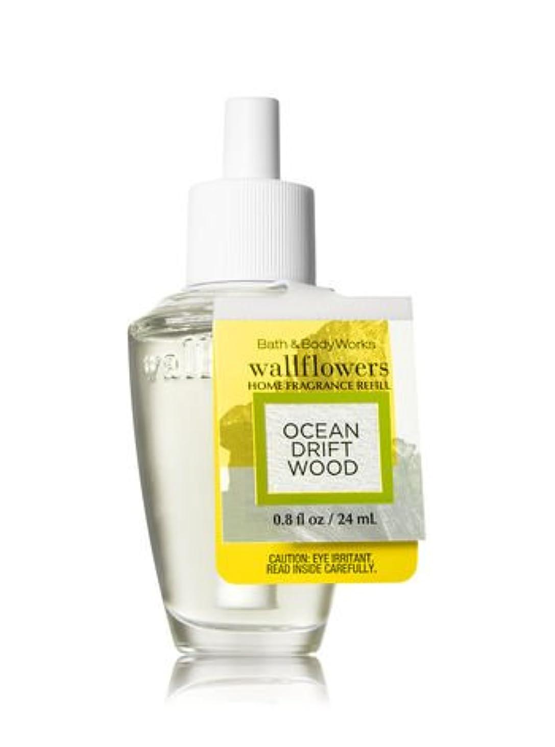 メロンジャーナリスト転倒【Bath&Body Works/バス&ボディワークス】 ルームフレグランス 詰替えリフィル オーシャンドリフトウッド Wallflowers Home Fragrance Refill Ocean Driftwood [並行輸入品]