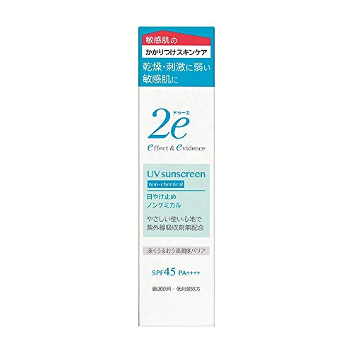 2e(ドゥーエ) 日やけ止め ノンケミカル 敏感肌用 低刺激処方 深くうるおう高潤度バリア 40g SPF40+ PA++++ ...