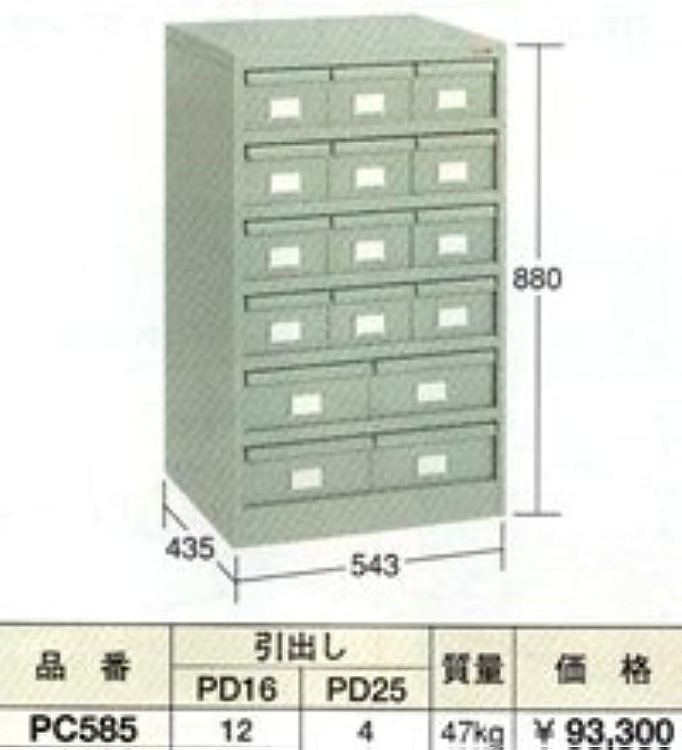 対応するスパーク略すOS(大阪製罐) ポケットケース PC585