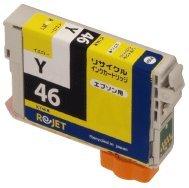 IC46 シリーズ各色(BK・C・M・Y) (ICY46)