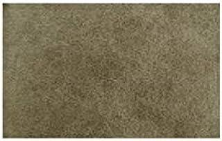 モリヨシ 革調 スウェード調 キルティング加工 クッションカバー [オルテ/ORTE] 約60×60cm 撥水加工 キルト加工 無地 GY