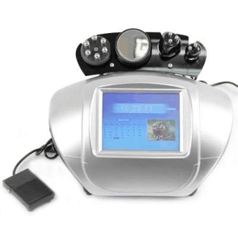 かける要求する欠席GoodLongエステサロン多極RF ラジオ波 EMS 超音波 キャビテーション 美容複合機 RU+6