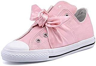 [コンバース] ALL STAR S SATINRIBBON SLIP OX(オールスター) 5CL395 ピンク