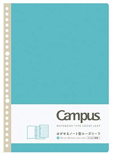 コクヨ キャンパス はがせるノート型ルーズリーフB5 26穴 中横罫(ドット入り)50枚 ライトブルー ノ-936BT-LB 5冊組み