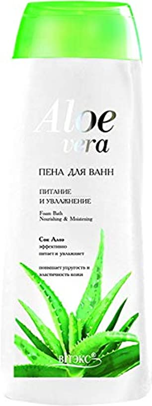 見せます策定する恵みBIELITA & VITEX | Aloe Vera | Nourishing & Moisturizing Bath Foam | 500 ml