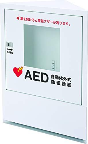 三和製作所 AED収納ボックス コーナータイプ マット差込 (EV-AED)