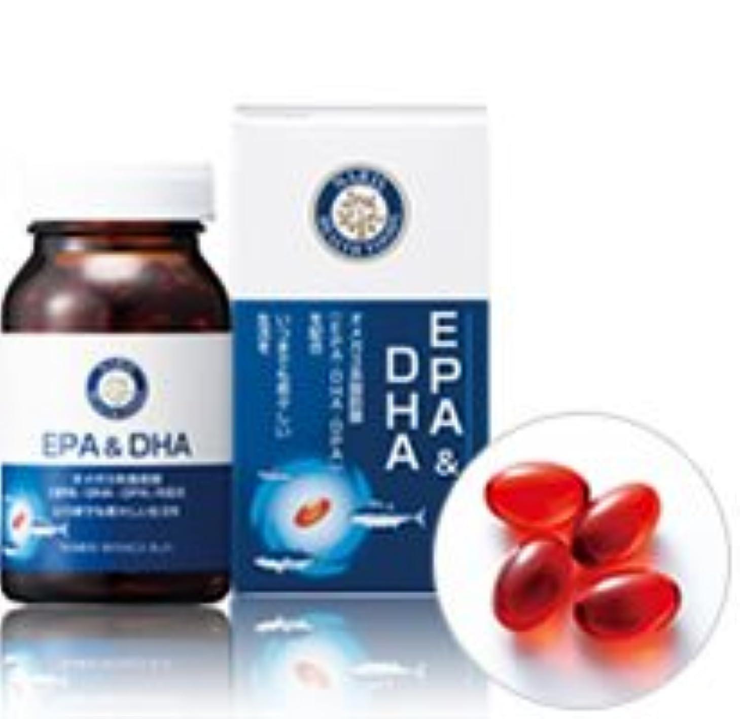 ハグサラミ質量ナリス EPA&DHA(120粒)