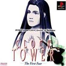 Clock Tower The First Fear Playstation[Japan Import]