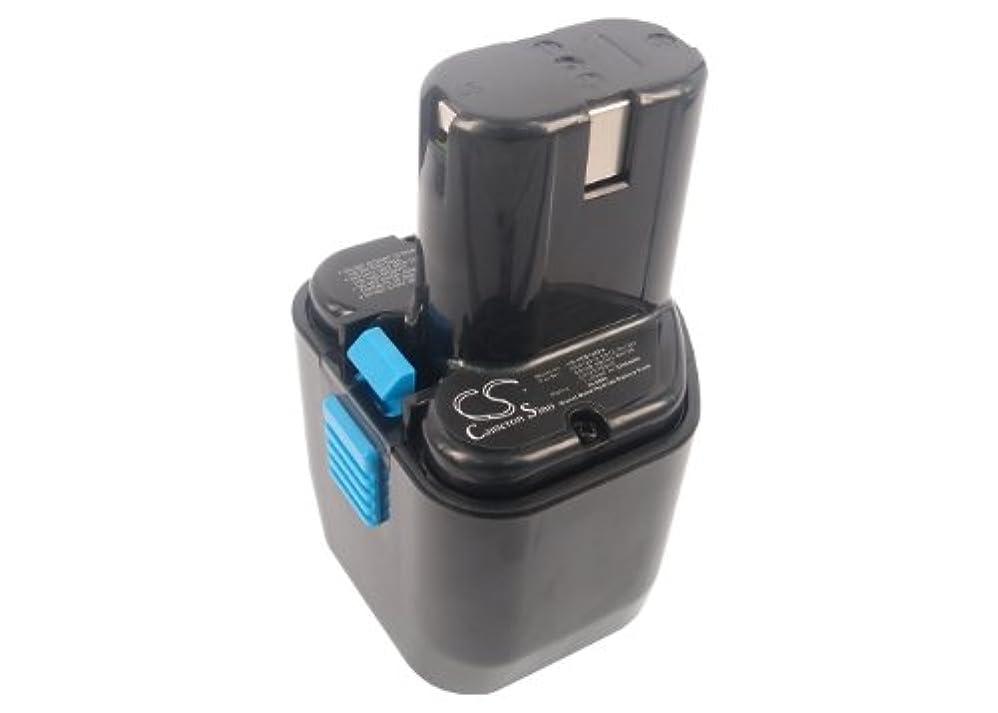 お父さん粗いイブ3300mAh HITACHI EB12 EB1224 EB12B EB12G EB12M EB12S FEB12 FEB12S12 互換バッテリー 対応電池