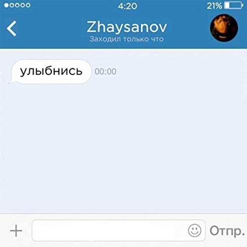 Zhaysanov