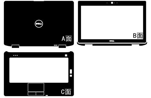 Laptop Black Carbon Fiber Vinyl Skin Sticker Cover Guard for Dell Latitude E6430 14-inch