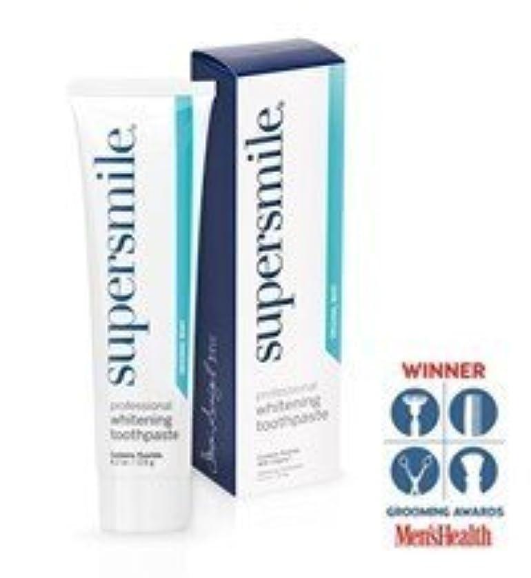 巧みな悪性のキャンパスSupersmile Toothpaste (4.2) by Supersmile [並行輸入品]